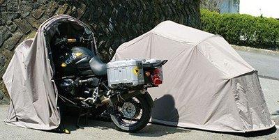 capa-para-moto
